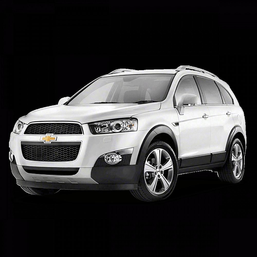 Срочный выкуп Chevrolet Captiva