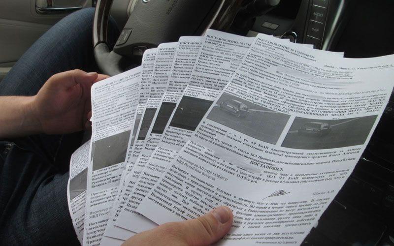 Штрафы за проданную машину картинка